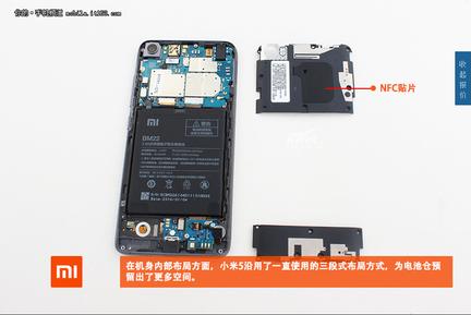 Xiaomi Mi 5 demontage 02
