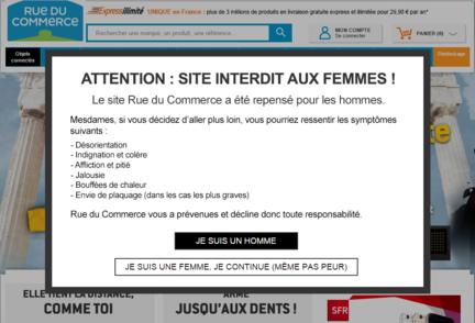 Rue-du-Commerce-interdit-aux-femmes