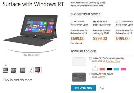 Microsoft Surface RT prix
