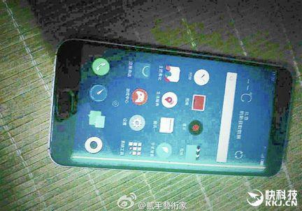 Meizu smartphone écran incurvé