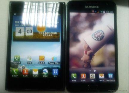 LG Optimus Vu Samsung Galaxy Note
