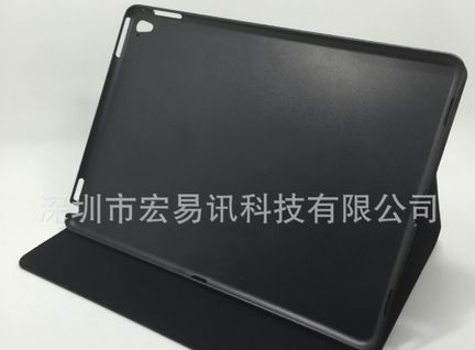 iPad Air 3 etui