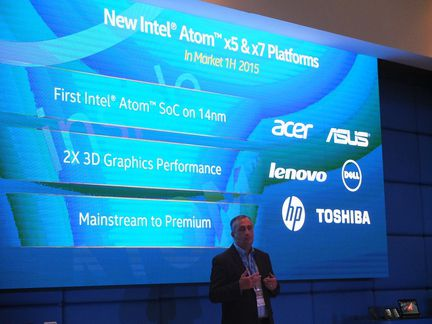Intel Atom MWC