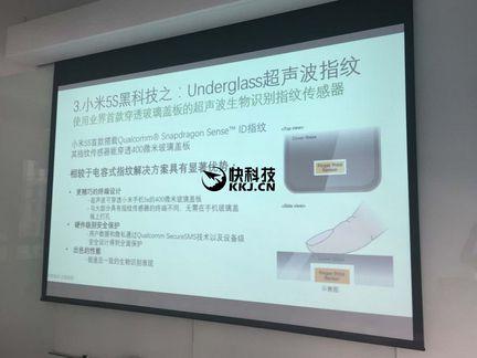 Xiaomi Mi 5S SnapDragon Sense ID