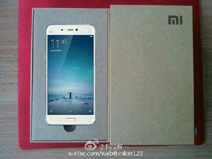 Xiaomi Mi 5 packaging