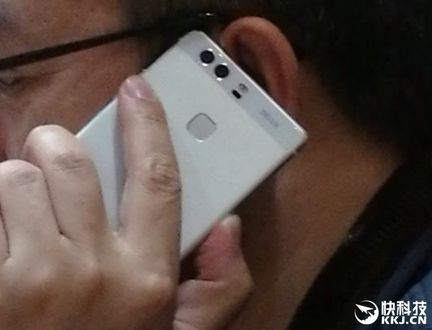 Huawei P9 Ren Zhengfei