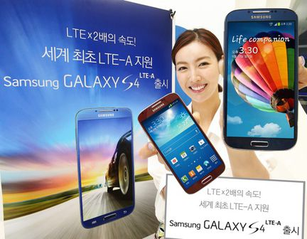 Galaxy-S4-LTE-A