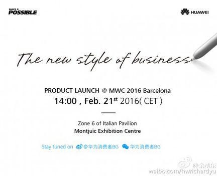 Huawei invitation MWC