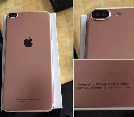 iPhone 7 clone chine