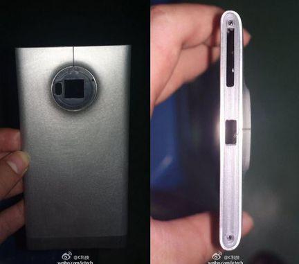 Nokia EOS coque