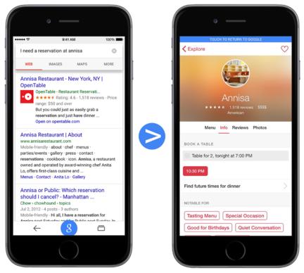 Google-indexation-app-iOS