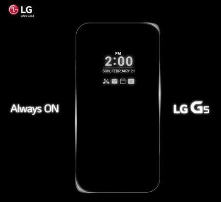 LG G5 teaser