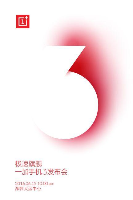 OnePlus 3 invitation