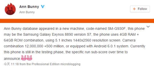 Galaxy S7 Exynos 8890 AnTuTu