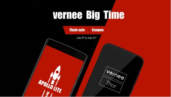Vernee vente flash