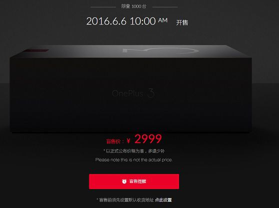 OnePlus 3 vente flash