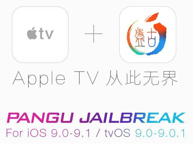 Pangu Team jailbreak Apple TV