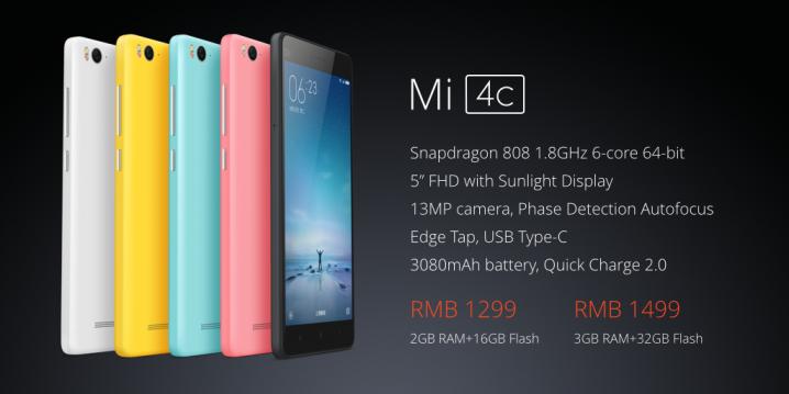Xiaomi Mi4c specs