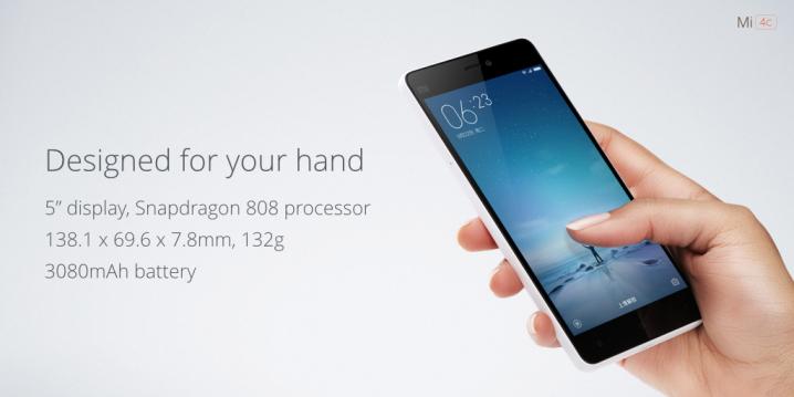 Xiaomi Mi4c dimensions