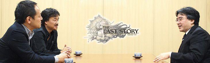 The Last Story - Iwata demande - Takuya Matsumoto (1)