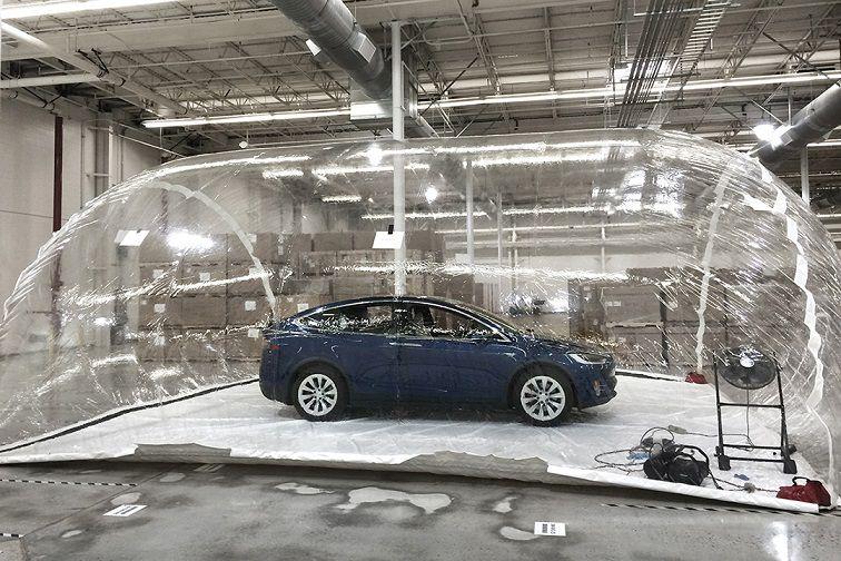 Tesla HEPA