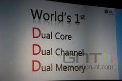 MWC conf LG Optimus 3D 04