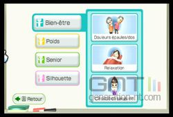 Wii Fit Plus (10)