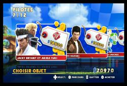 Sonic & Sega All Stars Racing (14)