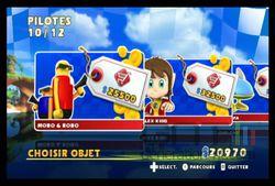 Sonic & Sega All Stars Racing (15)