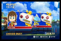 Sonic & Sega All Stars Racing (16)