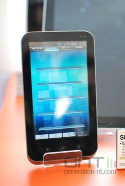 Freescale MWC tablette 02