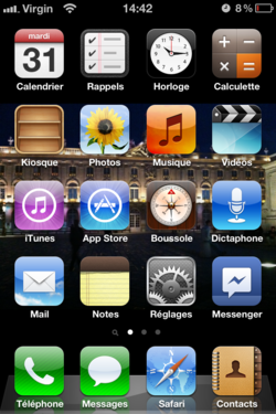 Puissance signal iPhone (1)