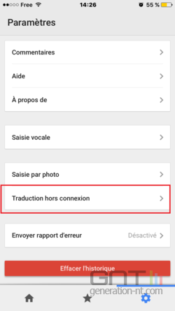 Google Traduction hors ligne (2)