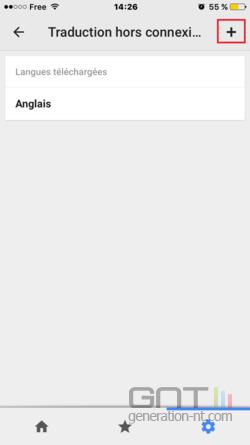 Google Traduction hors ligne (3)