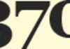 Spam mobile / 33700 : renforcement des mesures