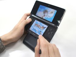 3DS support (3)