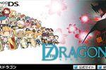 7th Dragon - logo