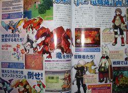 7th Dragon   scan