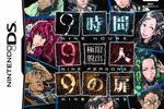 999 Nine Hours Nine Persons Nine Doors - jaquette
