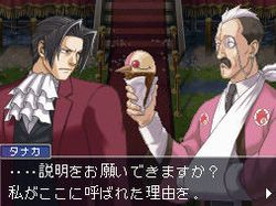 Ace Attorney Investigations 2 - Image 11