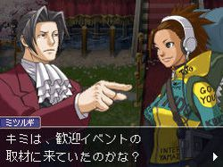 Ace Attorney Investigations 2 - Image 12