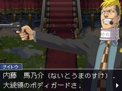 Ace Attorney Investigations 2 - Image 13