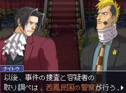 Ace Attorney Investigations 2 - Image 14