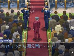 Ace Attorney Investigations 2 - Image 4