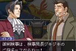 Ace Attorney Investigations 2 - Image 8