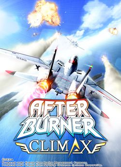 after-burner-climax-ps3-image (1)
