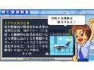 Air traffic controller airport hero narita small