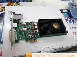 AL9500GT-512D3X1 carte