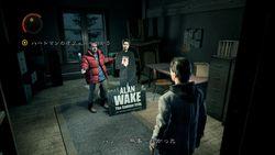 Alan Wake - 15