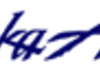 US : Alaska Airlines veut de l'Internet dans ses avions